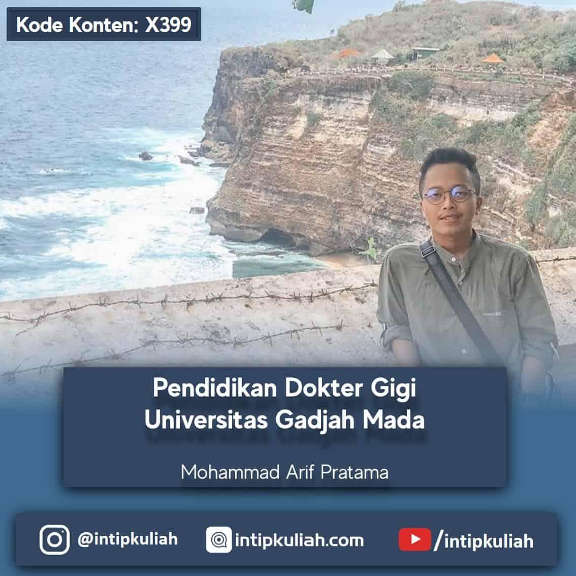 Pendidikan Dokter Gigi UGM (Rif)