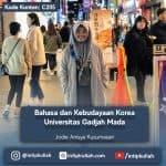 Bahasa dan Kebudayaan Korea UGM (Jodie)